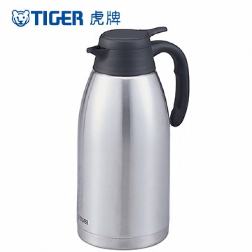STAINLESS STEEL THERMAL HANDY JUGS 2.0L STAINLESS
